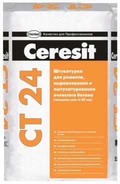 Теплоизоляционная штукатурка Henkel Ceresit СТ 24
