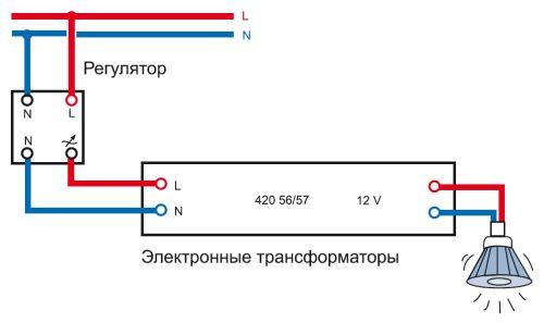 Схема подключения трансформатора для галогенных ламп