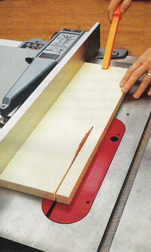 Распиливая доски вдоль, оставляйте небольшой припуск по ширине