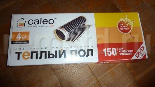 Электрический пленочный теплый пол Caleo