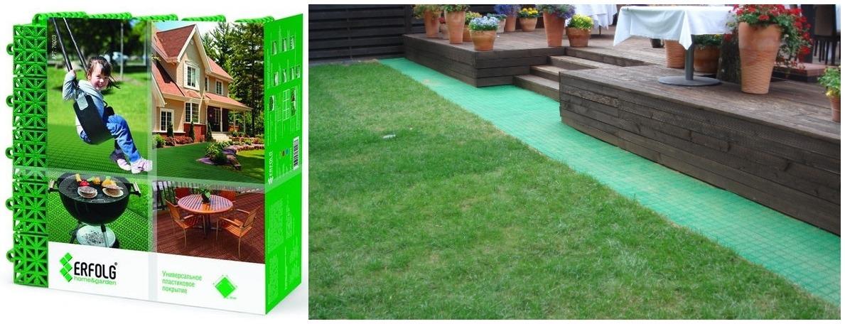 Модульное пластиковое покрытие Erfolg Home & Garden