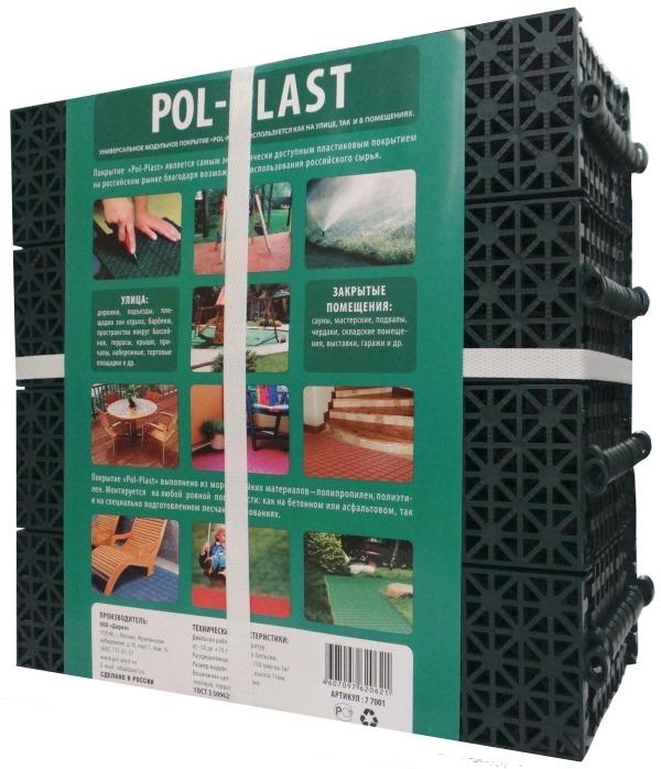 Модульное пластиковое покрытие Pol-Plast