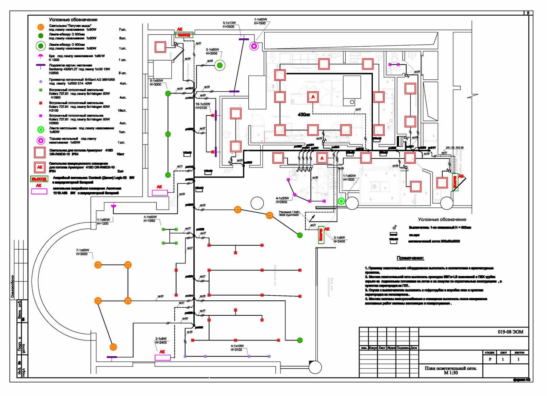 План сети освещения