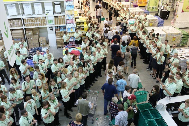 Открытие нового гипермаркета Леруа Мерлен на Новорижском шоссе