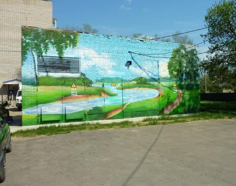 Роспись фасадов зданий. Трансформаторная подстанция