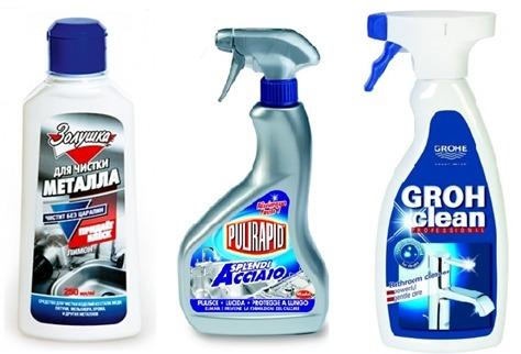 Средства для очистки металлических изделий в ванной комнате