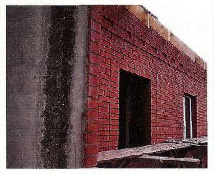 Стеновые панели из арболитных плит