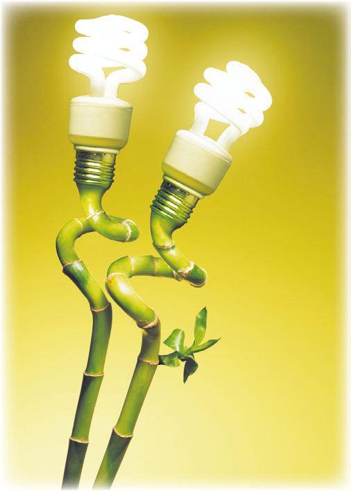 Декоративный светильник с энергосберегающими лампами