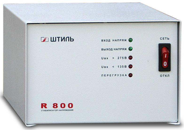 Однофазный стабилизатор переменного напряжения R 800 от компании «Штиль» (Россия) для бытового использования