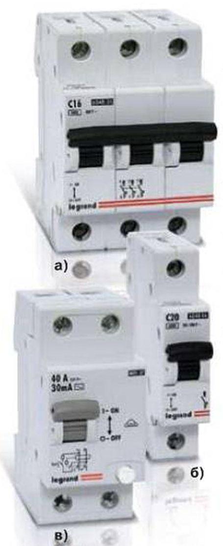 Модульные устройства а, б) Автоматические выключатели в) Устройство защитного отключения