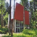 Строим энергосберегающий дом