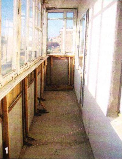 Ремонт старых лоджий.