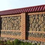 Заборы и ограждения загородного участка