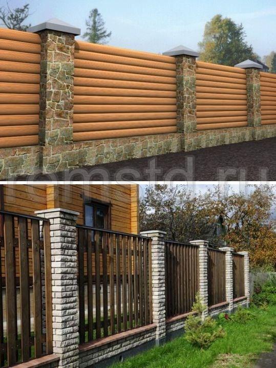 Комбинированный забор с каменным основанием