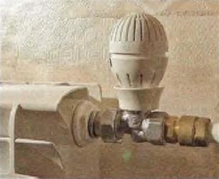 Регулировочный вентиль с термоголовкой
