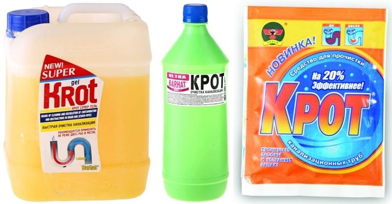 Химические средства прочистки труб и устранения засоров