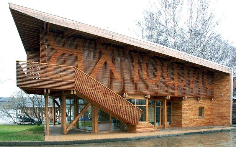 Деревянный дом - офис яхт-клуба