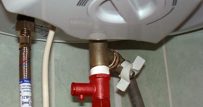 Предохранительный клапан электрического водонагревателя