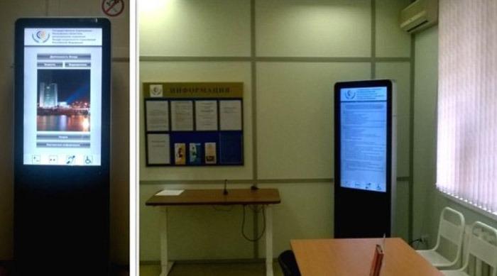 Информационные терминалы