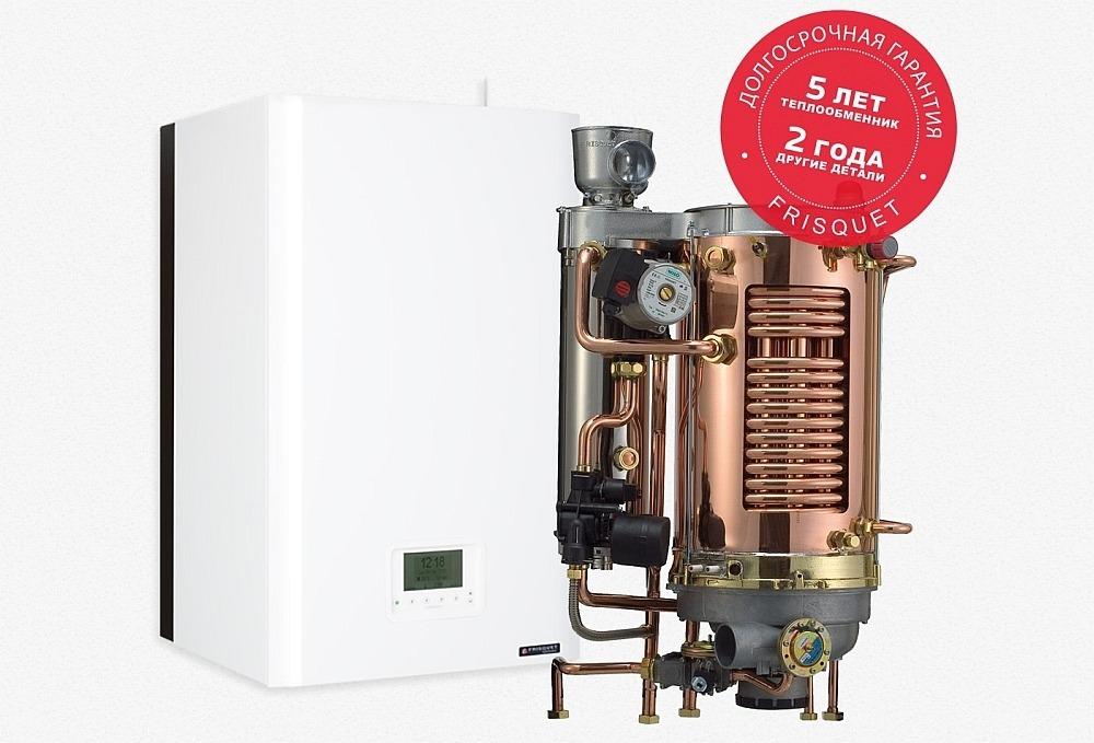 Газовый котел Condensation от FRISQUET